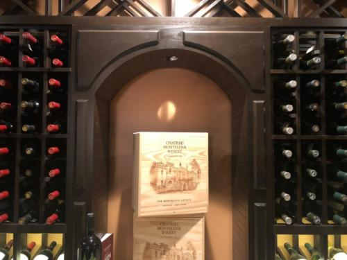 display nook basement wine cellar california